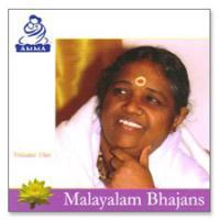 Malayalam Bhajans, Vol. 1