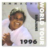 World Tour 1996